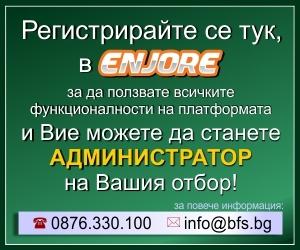 http://www.enjore.com/en/ 300x250
