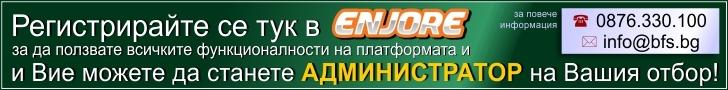 http://www.enjore.com/en/ 728x90